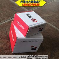 电商彩色纸箱包装盒定制 淘宝瓦楞彩箱印刷 快递物流纸箱彩色盒子