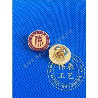 北京徽章定制,创意优质徽章批发,深圳奖牌厂