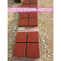 面包砖模具200/100/50