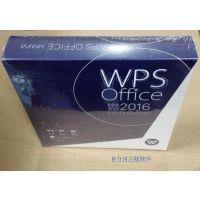 全国版权解决方案 WPS 价格 金山办公软件价格