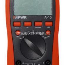 抗谐波双钳伏安相位表价格 型号:JY-Apwr15 金洋万达