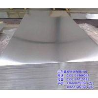 焦作合金铝板,盛发铝业质量可靠,保温合金铝板