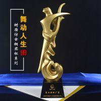 舞蹈表演奖品颁发 舞动美女 瑜伽 芭蕾 颁发女性奖杯 树脂奖杯定制