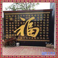 景德镇陶瓷粉彩瓷板画渔樵耕读 现代中式装饰画玄关走廊壁画
