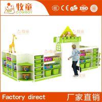 牧童城堡造型多功能储物柜 书包万用柜 幼儿园塑料书架厂家定制