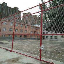 球场围栏图片 工厂围墙护栏 围网多少钱一米