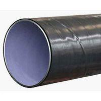 天津双面衬塑复合钢管