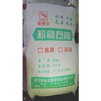 武昌汉口石膏粉-斯格尔供应防水抗裂防霉腻子粉,厂家批发直销