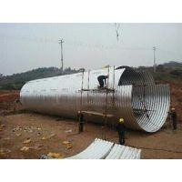 厂家供应钢制波纹涵管,公路排水波纹钢管 可定做