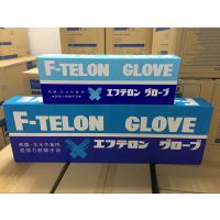 TOWA A-22防氢氟酸手套F-TELON超强耐强酸碱耐硝酸王水手套