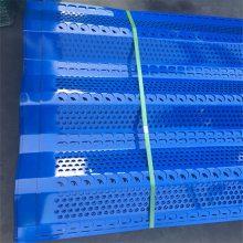 防风抑尘网制作工序 防尘挡风墙 山东挡风抑尘网