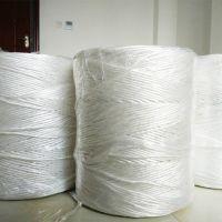 全新料白色塑料捆扎绳5斤装打包物流编织袋绳子特价捆书