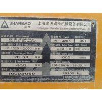 上海建设路桥山宝龙阳明山PF1320反击式破碎机高铬合金板锤