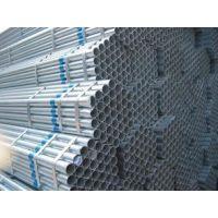 镀锌管 镀锌加工 镀锌钢管4寸6分1寸1.2寸1.5寸2寸等规格全质量优