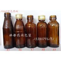 江苏林都现货供应100毫升棕色药瓶