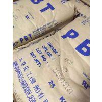 厦门福建专业代理 PBT 4115 台湾长春 原包正品供应