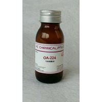 上海GPALPHA TERPINEN 溶剂型长效除味遮蔽剂OA-224