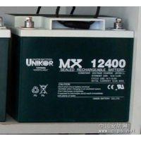 友联蓄电池供应商12V17AH通信UPS电源专用