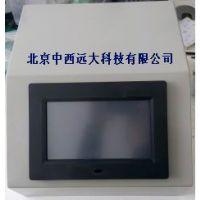 中西供数显硅酸根分析仪/二氧化硅分析仪/硅表/硅酸根比色计 型号:WFYK-HS-SI01