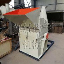 郑州浩宇机械纸筒粉碎机 纸管粉碎机 压模用纸绒粉碎机