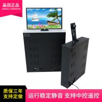 晶固会议视频显示器升降器 19寸 常规 电脑显示屏桌面升降支架台 电动 可支持定制