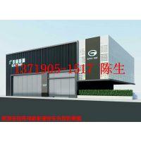 广汽传祺新能源4S店展厅立面墙260mm孔银白色铝单板天花