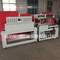旺捷L型-450纸盒L型封切收缩机热收缩包装机厂家