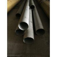 供应优质06Cr25Ni20不锈钢管 2520不锈钢无缝管 310S耐高温无缝管