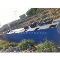 森淼环保100m3/d养猪污水处理设施 地埋式养猪养鸡养鸭养鱼厂污水处理装置 整套设备plc智能运行