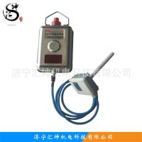 GFY15型矿用风速传感器风速测量传感器矿用风速传感器