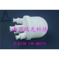 PTFE四氟烧瓶、反应瓶500ML耐酸碱耐高温