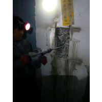 南京汤泉地面切割挖沟是多少钱一米?专业上下水管道钻孔、钢筋混凝土墙切割、