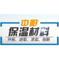 廊坊中阳保温材料有限公司