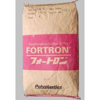 PPS/日本宝理/1130A1 原料价格
