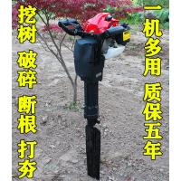 铲头式挖树机 冲击式起球挖树机