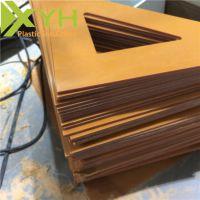 雄毅华电木板切割加工教学直角尺 酚醛树脂板来图加工定制