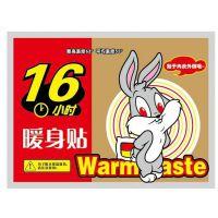 厂家直销 高品质暖身贴 时尚卡通韩文韩版暖身贴