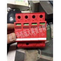 中西供电涌保护器 型号:EC-40/4P-440库号:M407682