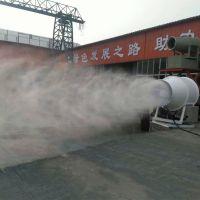 工矿喷雾降尘装置 矿用湿式除尘风机 黑龙江风清环保厂家定制