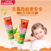 三精双黄连儿童牙膏批发+三精牙膏+三精纯中药牙膏不含氟,孩子更放心