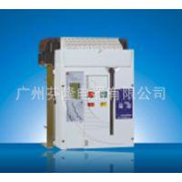 RDW2-1600智能型低压万能式断路器