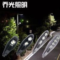 LED路灯灯头价格,路灯厂家乔光照明