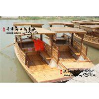 广东旅游船供应商 手划观光船 载客游船 电动船