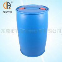 促销200L塑料桶 化工桶 230L包装桶 水桶 厂家直销