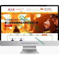 嘉定做网站公司,嘉定网站建设改版公司,上海溢尚网络公司
