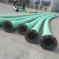 厂家直销天然橡胶 大口径法兰胶管 胶管 吸水管 排水管