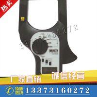日本万用电流测量仪表MCL-800D大口径数字钳形漏电电流表