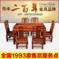缅甸花梨木家具 客厅 明清古典餐桌椅组合六件套