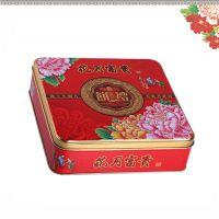 月饼铁盒生产厂家 四个装月饼盒 高档食品马口铁盒