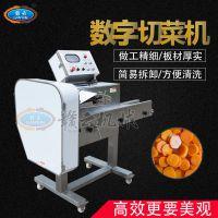 无刀化厨房多功能切菜机果蔬切片切丝切段切菜机